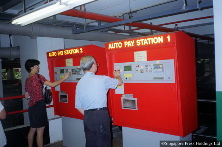 Auto-pay stations at the HDB Centre.