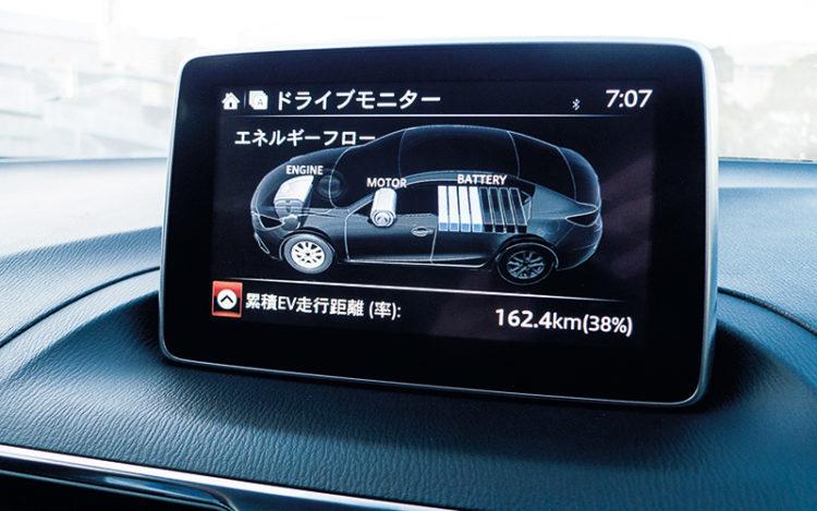 mazda-axela-hybrid-display