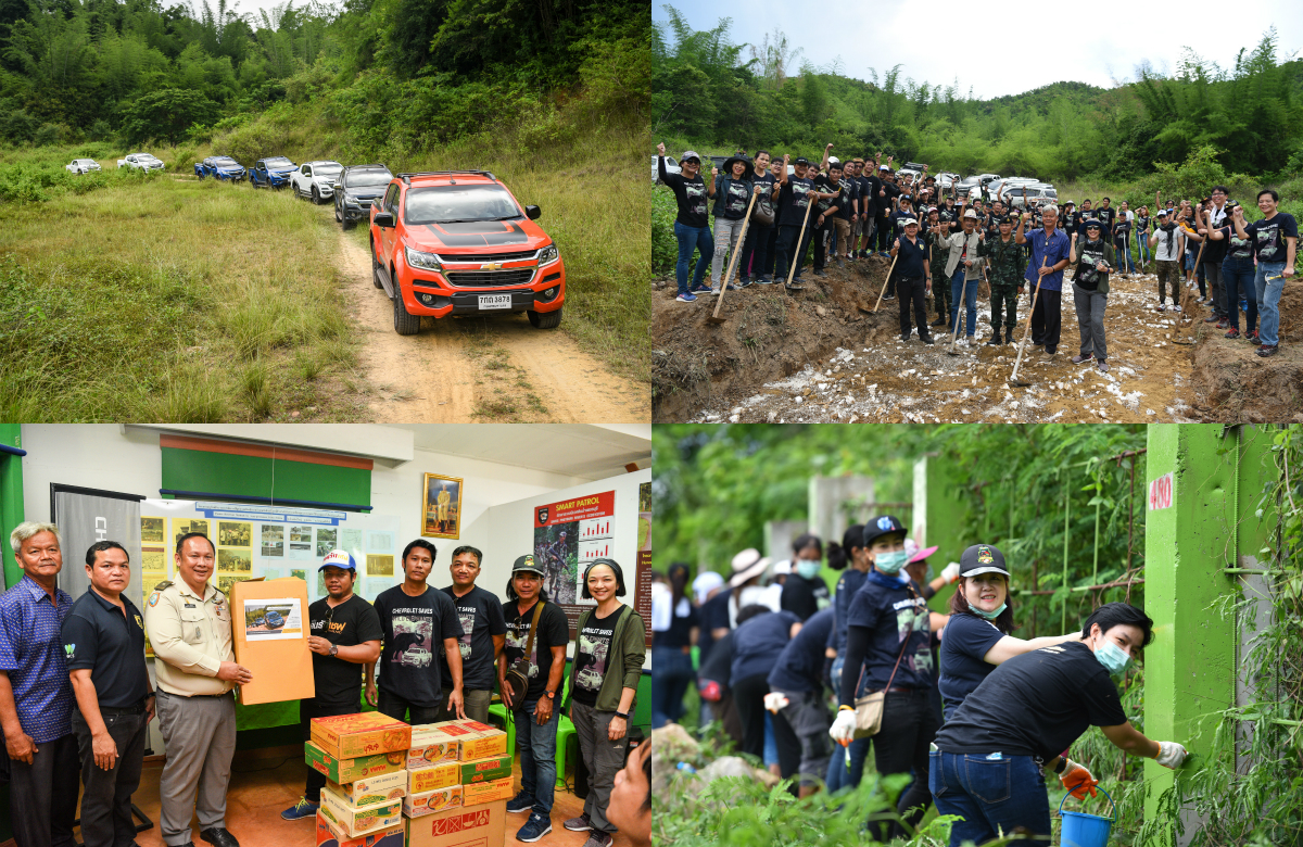Chevrolet Thailand gathered more than 80 of its customers and employees to participate in the CSR project, which helped to build artificial salt licks and paint semi-permanent fences to help nourish and protect wildlife in Kaeng Krachan National Park. The participants also donated supplies.