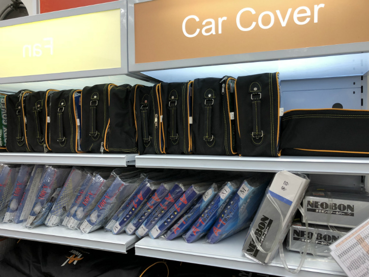 autobacs car covers