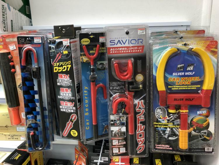autobacs steering locks