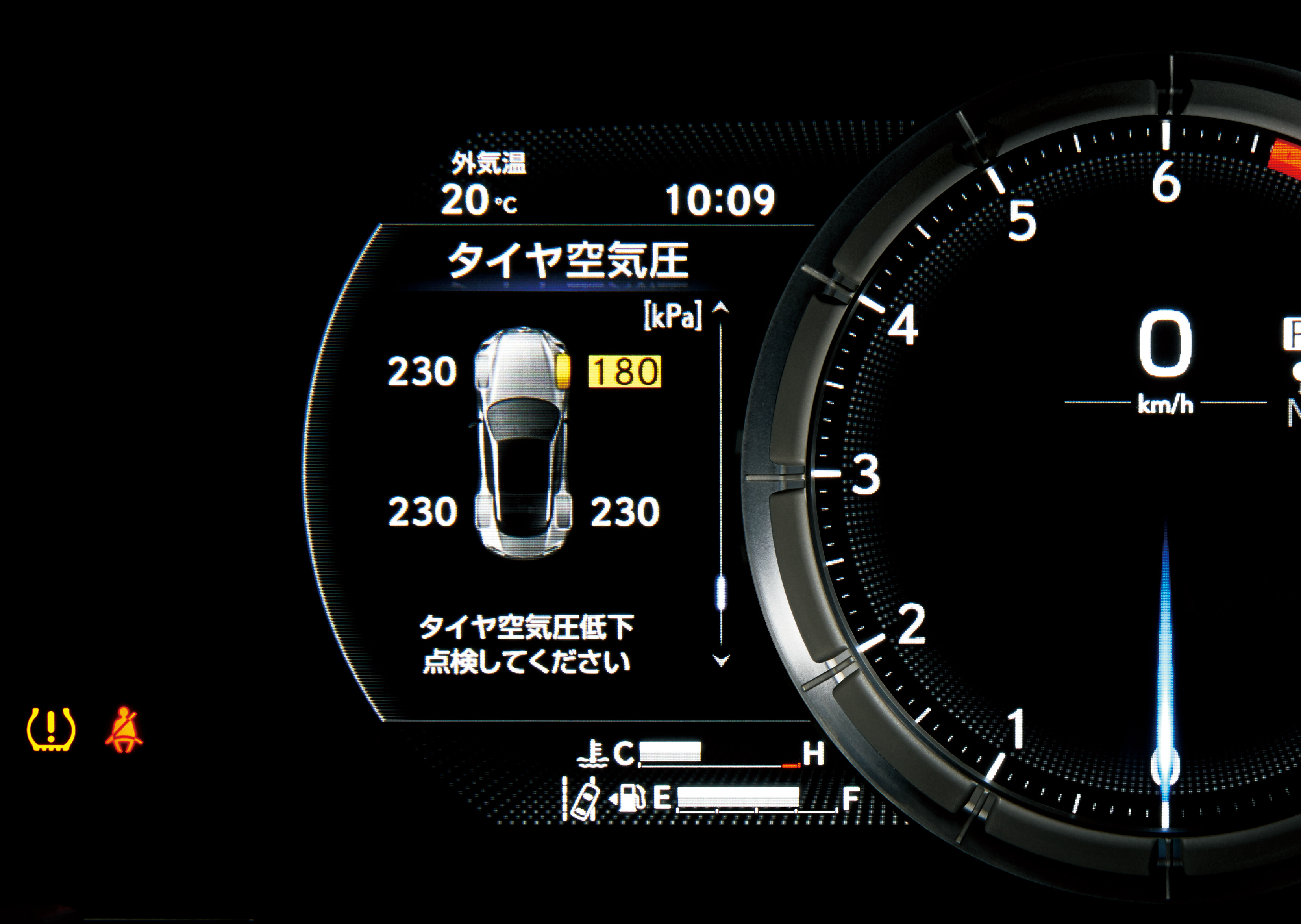 Tyre pressure monitoring system is useful. We answer a question about TPMS, a subtopic of any discussion about tyres and wheels.