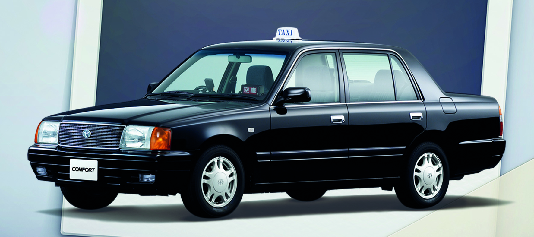 Singapore S Clic Toyota Cabs Have Reached The End Of Road After 32 Years