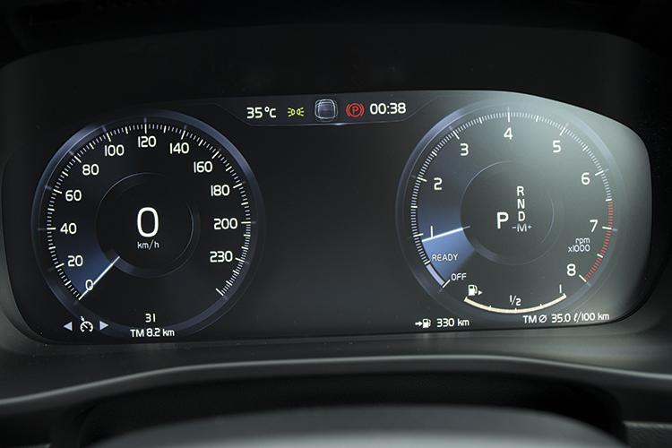 Volvo XC40 – Meters