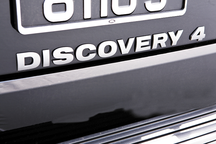land rover discovery 4 badge