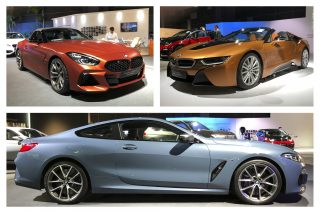 bmw world collage