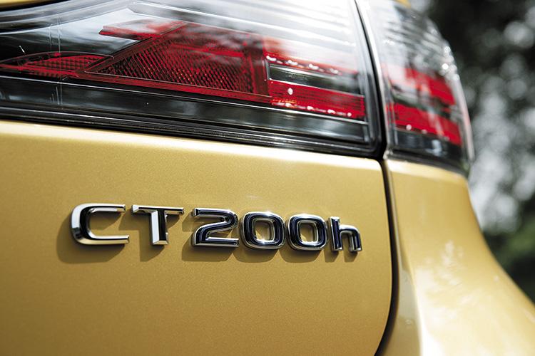 lexus ct200h badge