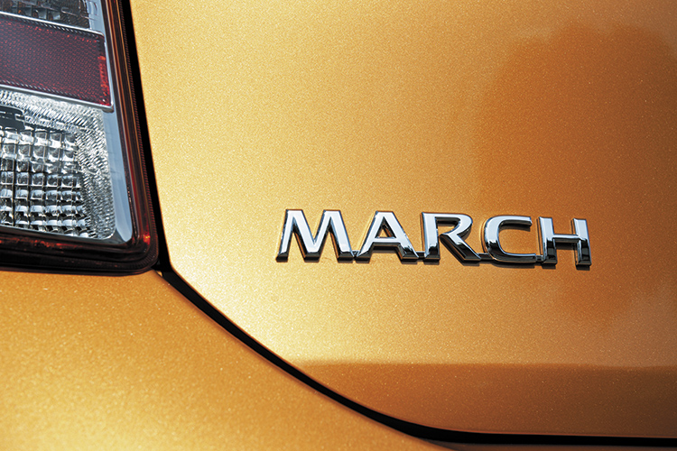 nissan march badge