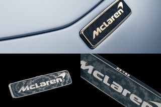 Uniquely fashioned in 18-carat white gold with carbon fibre inlays, the optional badging is designed for McLaren's next Ultimate Series, a 391km/h petrol-electric hybrid hypercar.