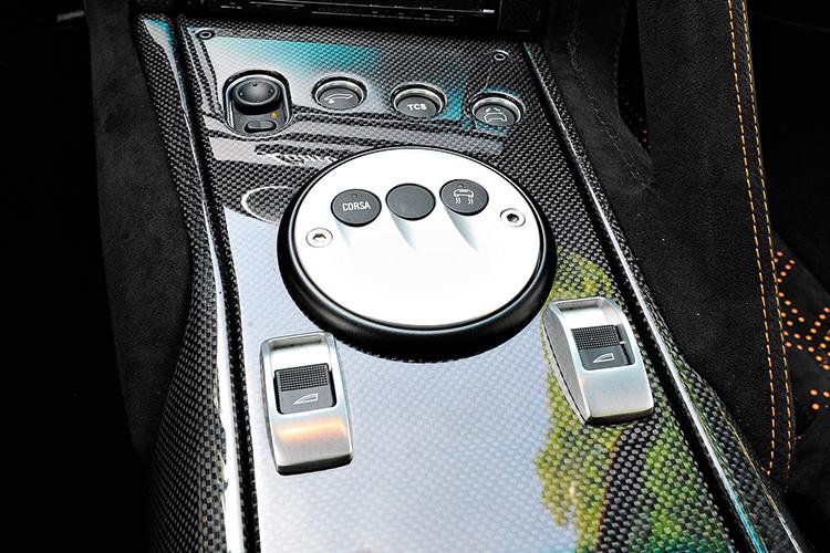 lamborghini murcielago sv gearbox