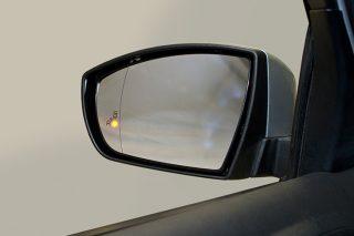 blind spot monitor
