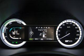 eco mode display