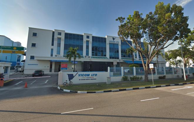 Vicom car inspection centre