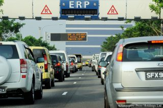 erp charges to be reduced or eliminated in june