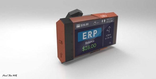 next-gen ERP unit