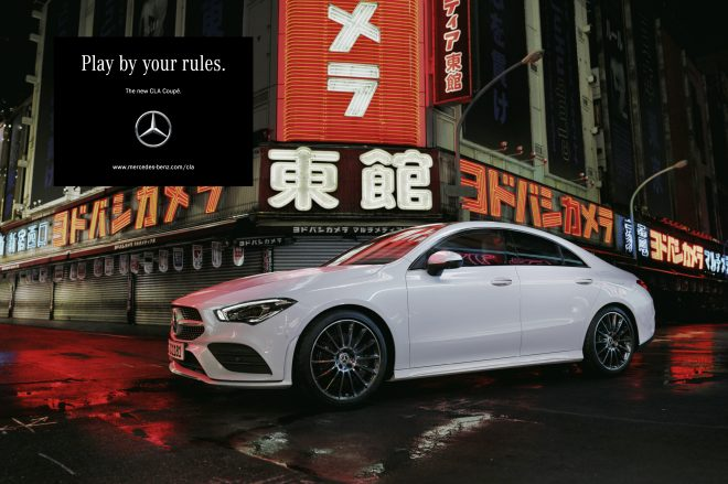 The new CLA