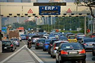 erp rates up