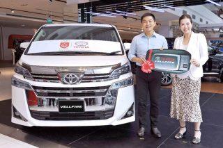 Toyota Vellfire handover