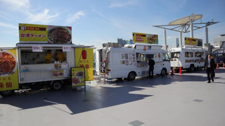 tokyo motor show 2019 food trucks