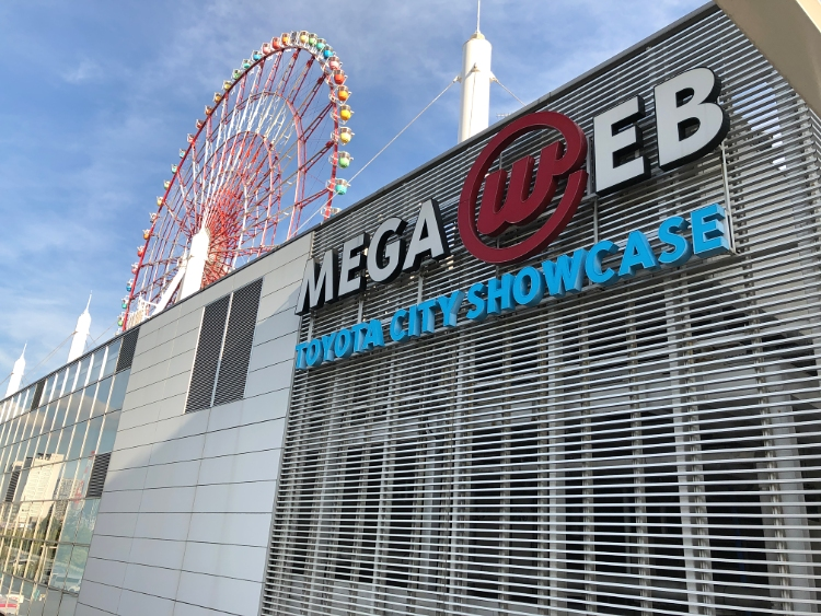 tokyo motor show 2019 mega web