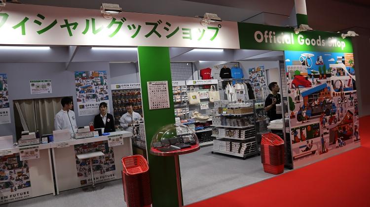 tokyo motor show 2019 official goods