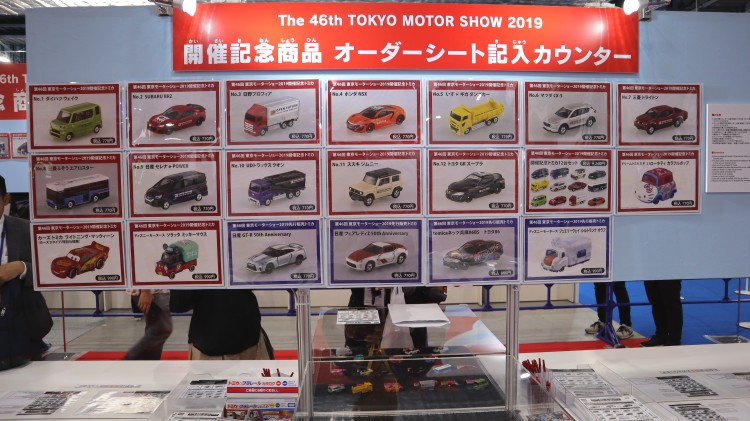 tokyo motor show 2019 tomica collection