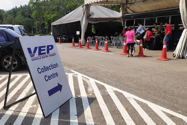vep collection centre