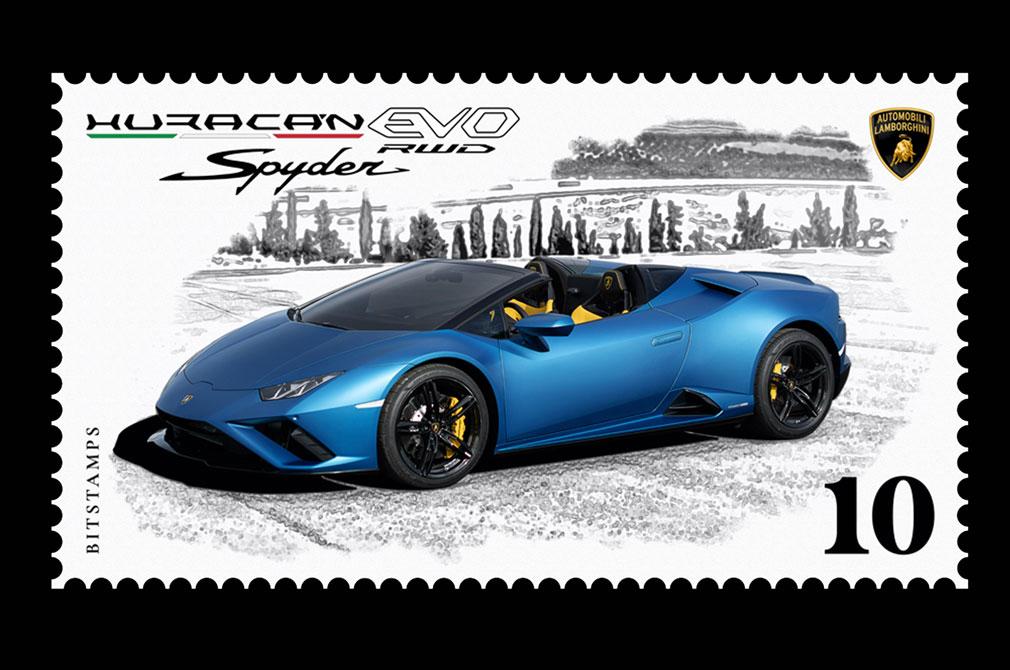 Lamborghini Bitstamps app