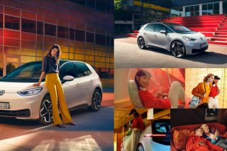 volkswagen new digital initiatives