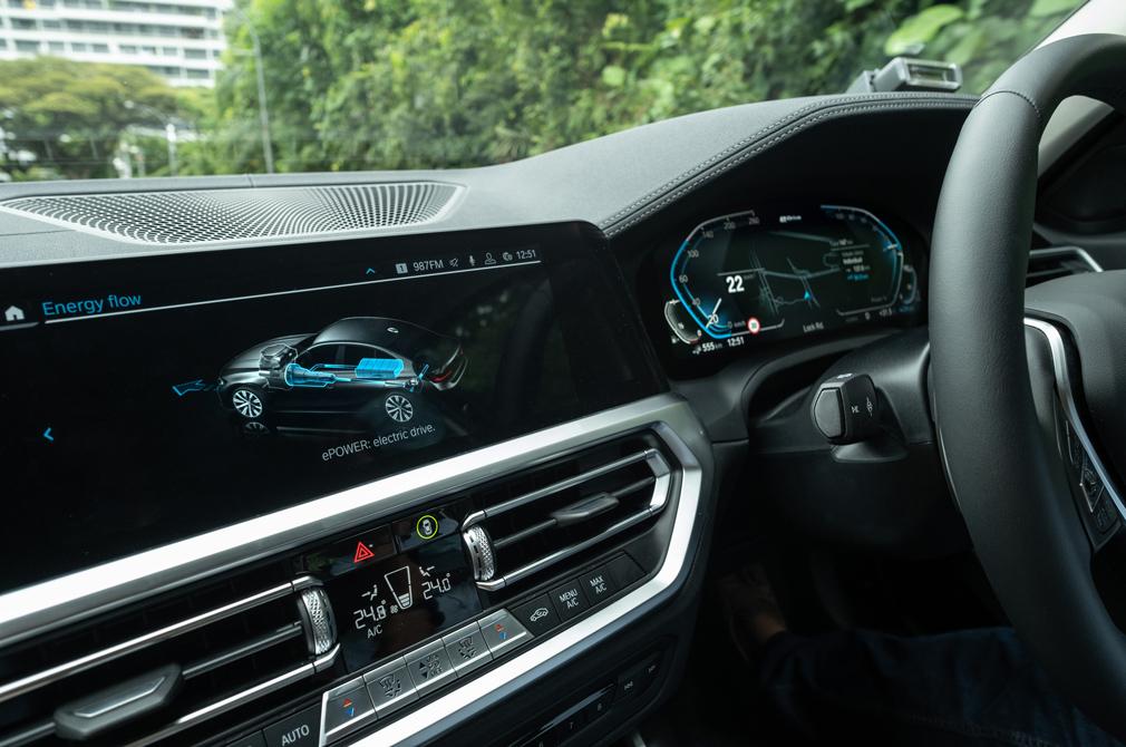 BMW 330e ePOWER mode