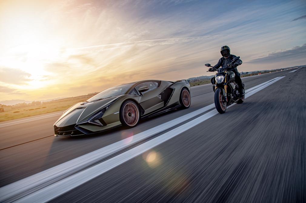 Lamborghini S