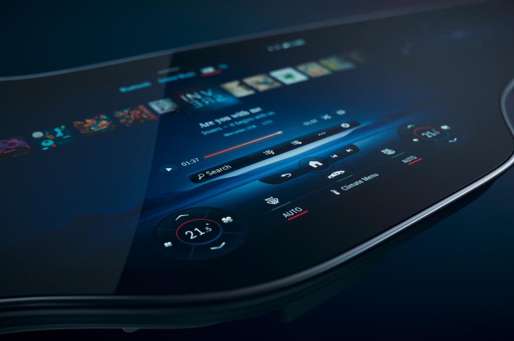 MBUX Hyperscreen entertainment