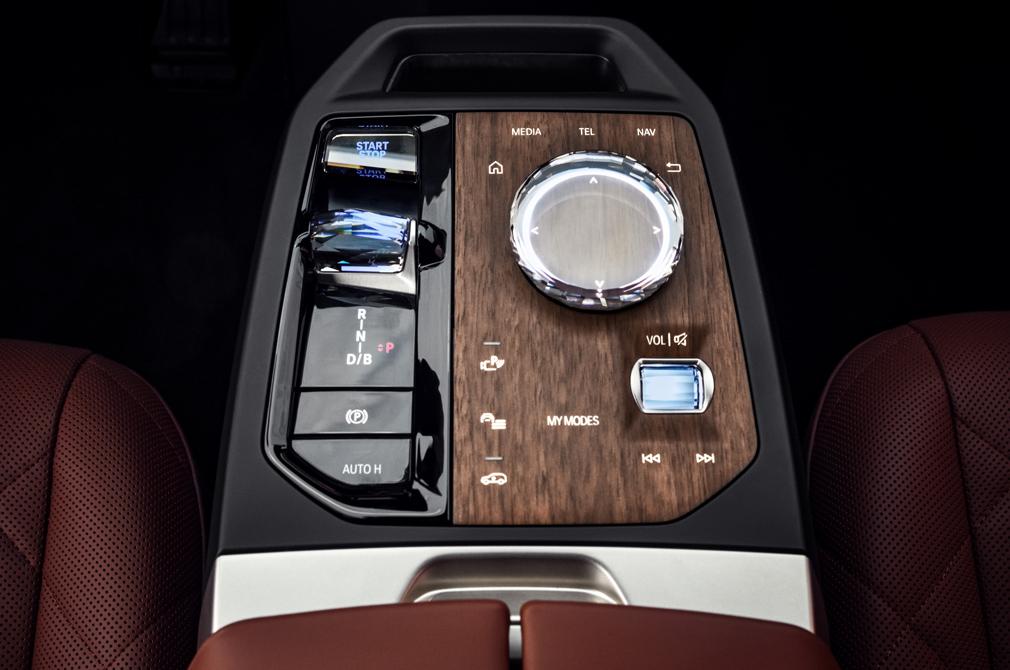 BMW iDrive centre console